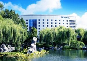Novotel Rockford Darling Harbour - Kingaroy Accommodation