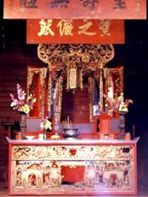 Hou Wang Chinese Temple and Museum - Kingaroy Accommodation