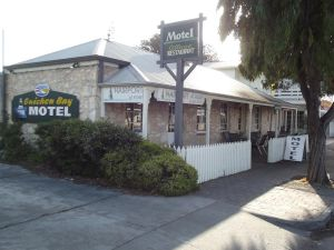 Guichen Bay Motel - Kingaroy Accommodation